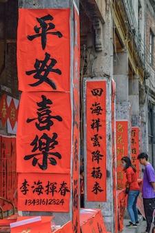 Foshan, provincia di guangdong, cina. 8 febbraio 2021. persone che scrivono distici con i saluti per il festival di primavera. preparazione per la celebrazione del capodanno cinese in via kuaizi a foshan