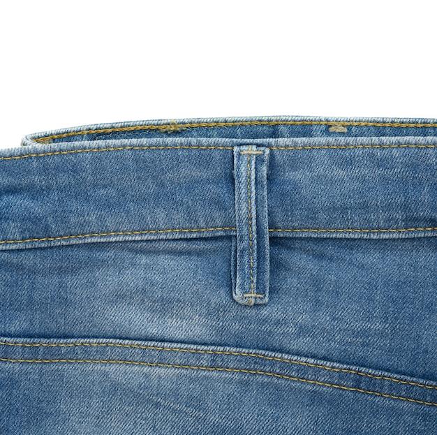 Frammento di cintura con cuciture marroni da filo marrone, primo piano