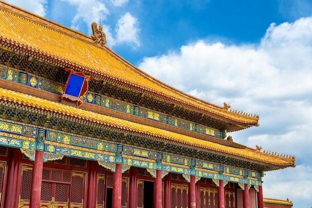 La porta della suprema armonia nella città proibita di pechino - cina