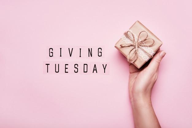 Dando martedì. giornata mondiale di beneficenza dopo la giornata di shopping del black friday