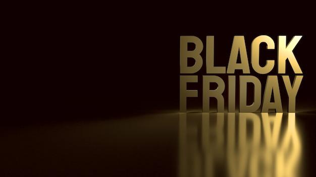 Il testo del black friday oro su nero per lo shopping natalizio rendering 3d.