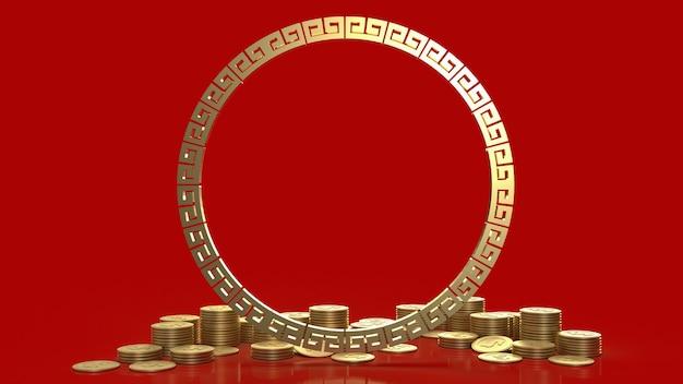 Il cinese del confine dell'oro sulla rappresentazione rossa del fondo 3d