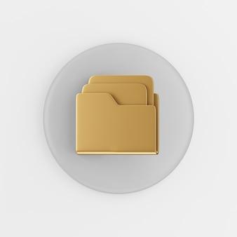 Icona della cartella oro con documenti in stile piano. tasto rotondo grigio rendering 3d, elemento dell'interfaccia utente ux dell'interfaccia.