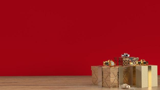 I contenitori di regalo dell'oro sulla tavola di legno per tempo di celebrazione