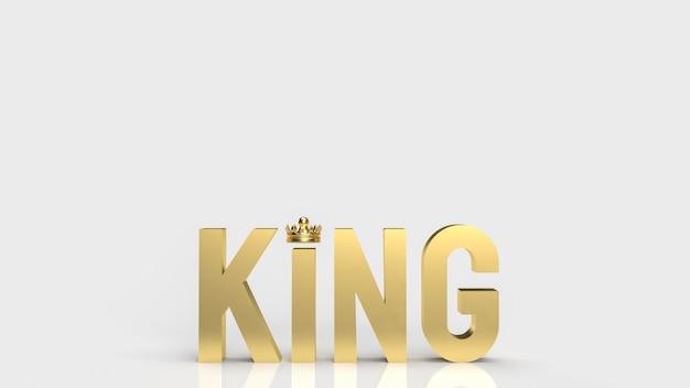La parola del re dell'oro su sfondo bianco per il concetto di business rendering 3d