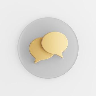 Icona di palloncini di discorso rotondo oro. pulsante chiave tondo grigio rendering 3d, elemento dell'interfaccia utente ux.