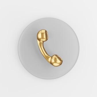 Icona di cornetta del telefono vintage oro. pulsante chiave tondo grigio rendering 3d, elemento dell'interfaccia utente ux.