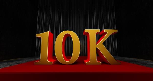 Golden 10k o 10000 grazie, utente web grazie festeggia abbonati o follower e mi piace, rendering 3d