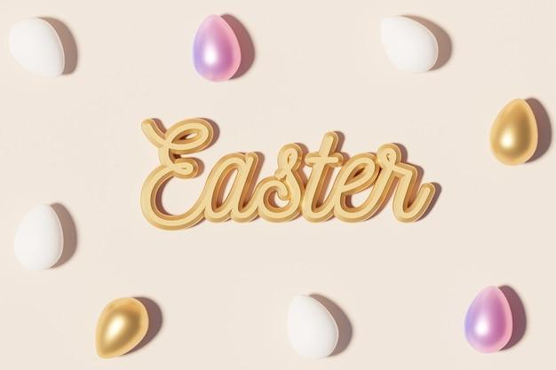 Tipografia lucida metallica dorata pasqua vicino alle uova dipinte. vista dall'alto, rendering 3d
