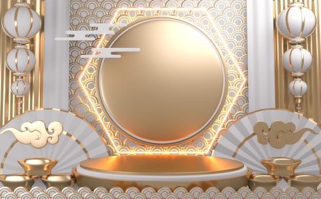 Podio dorato minimal geometrico bianco e oro stile abstract. 3d rendering