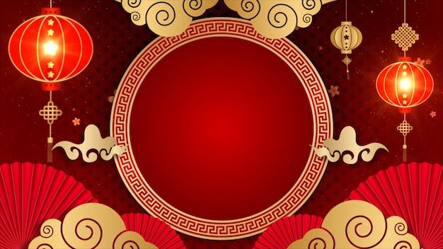 Sfondo festivo classico decorativo cinese dorato e rosso
