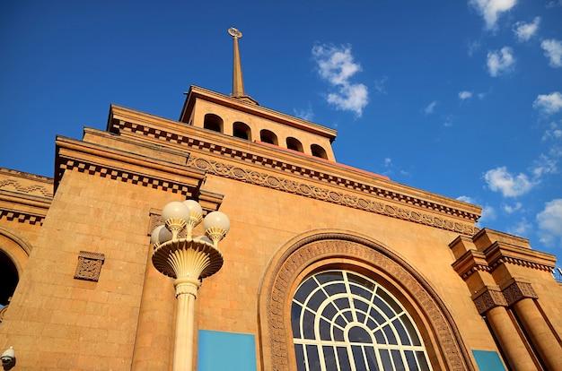 Splendida facciata della stazione ferroviaria centrale di yerevan contro il cielo blu vivido, yerevan, armenia