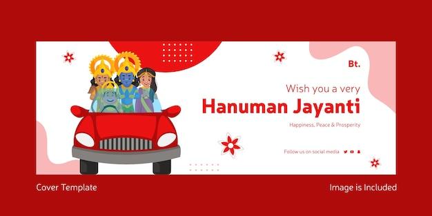 Hanuman jayanti saluta il modello di copertina di facebook
