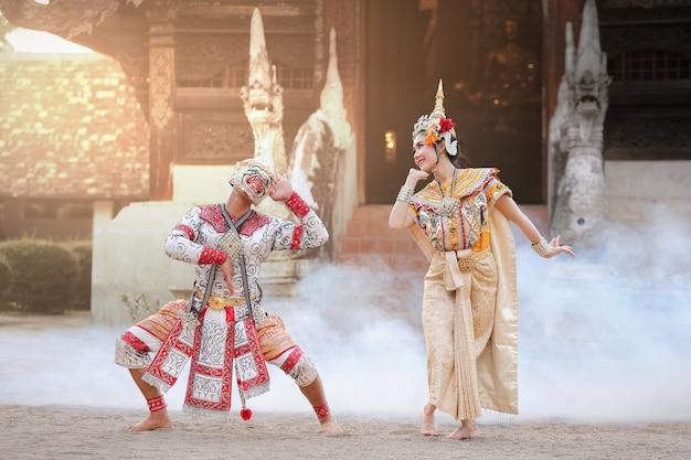 Hanuman e suvannamaccha nella danza classica thailandese in maschera del dramma ramayana