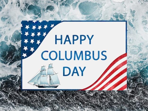 Buon columbus day. bellissimo biglietto di auguri. avvicinamento
