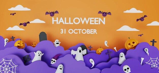 Felice halloween banner o invito a una festa sfondo con nuvole pipistrelli teschio ossa ragnatela web