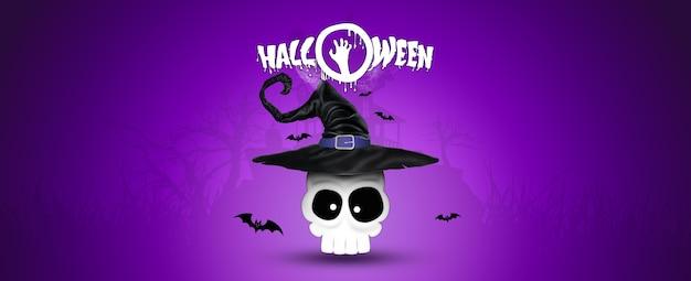 Felice halloween banner. teschio in un cappello da strega su uno sfondo viola.