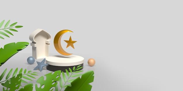 Felice sfondo islamico muharram