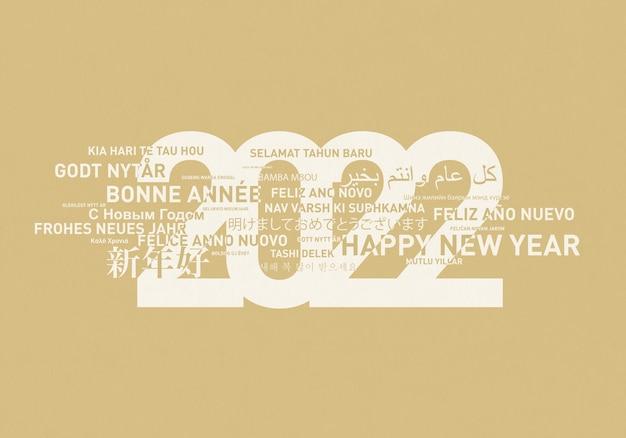 Carta di felice anno nuovo 2022 dal mondo in diverse lingue. sfondo beige