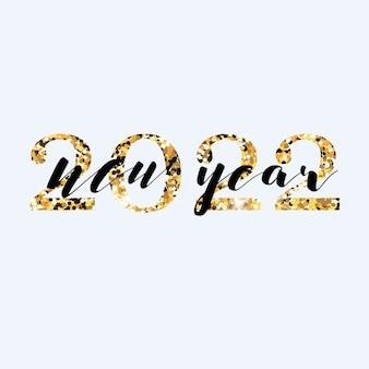 Felice anno nuovo 2022 con numeri dorati su sfondo rosa bokeh. contenuti natalizi