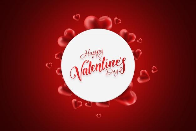 Felice banner web di san valentino. volantino, cartolina, illustrazione.