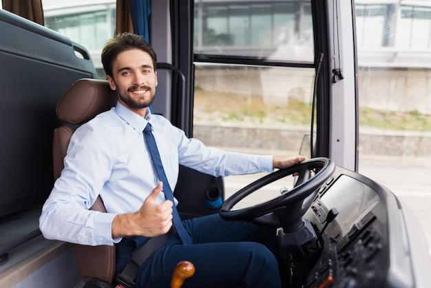 Hapy driver ama l'azienda di servizi di viaggio di lavoro.