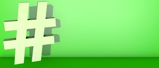 Simbolo hash sul verde. illustrazione 3d.
