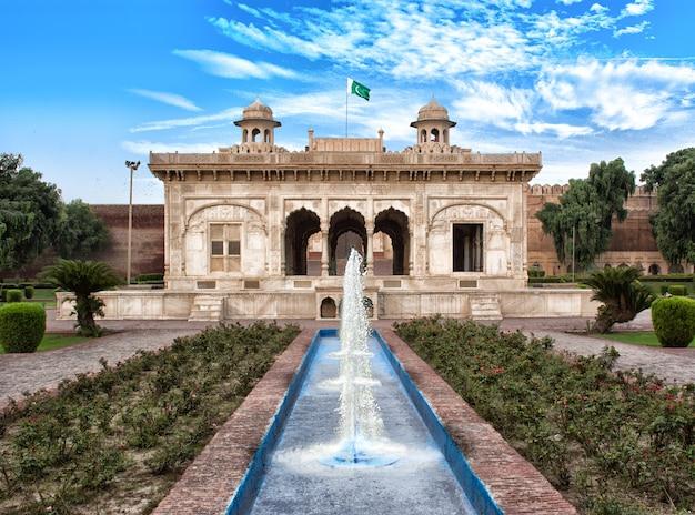 Hazoori bagh lahore punjab pakistan