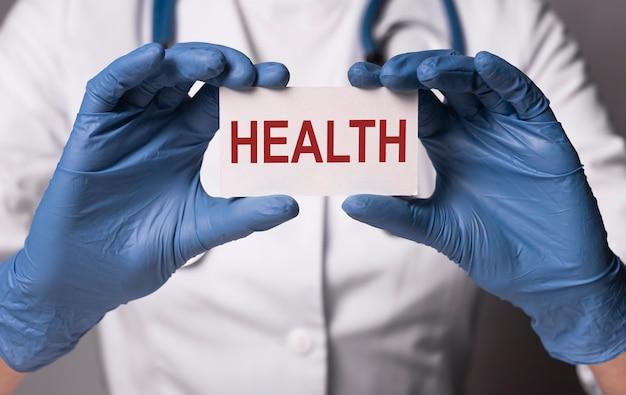 Parola di salute. sanità e concetto di assicurazione sulla vita sana.