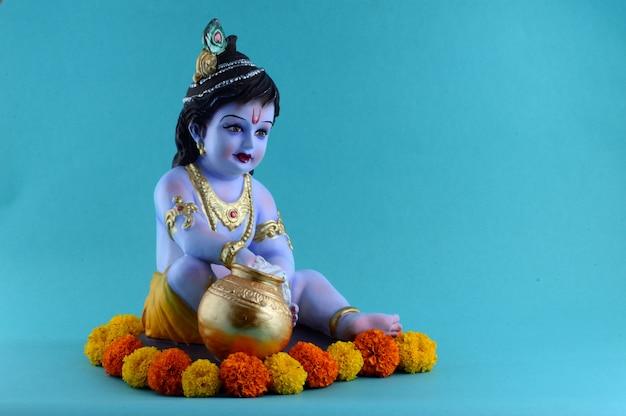 Dio indù krishna