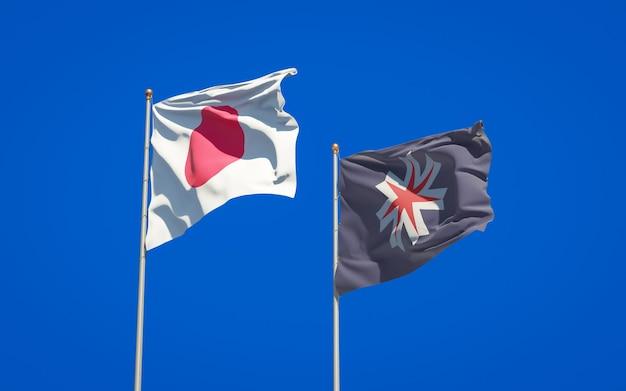 Prefettura di hokkaido e bandiere del giappone. grafica 3d