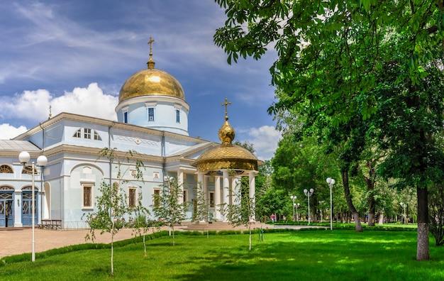 Cattedrale di pokrovsky santo a izmail, ucraina