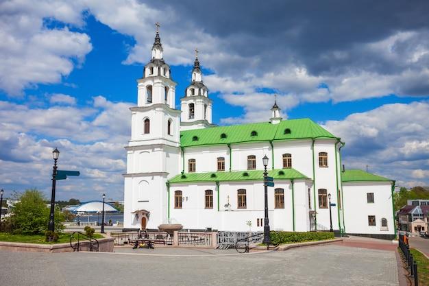 La cattedrale dello spirito santo