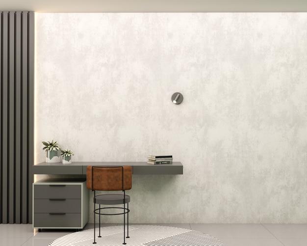 Home office con parete di cemento bruciato grigio a doghe pannello comò stuoia sedia libri e decorazione