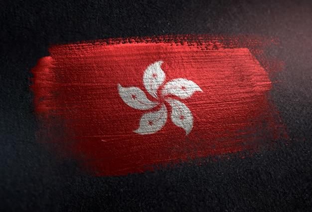 Bandiera di hong kong fatta di vernice spazzola metallica sulla parete scura del grunge