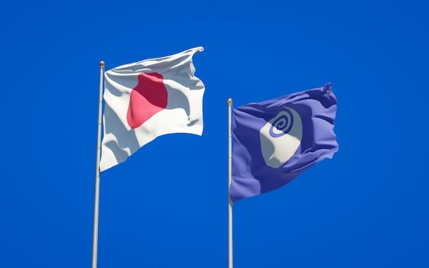 Prefettura di ibaraki e bandiere del giappone. grafica 3d