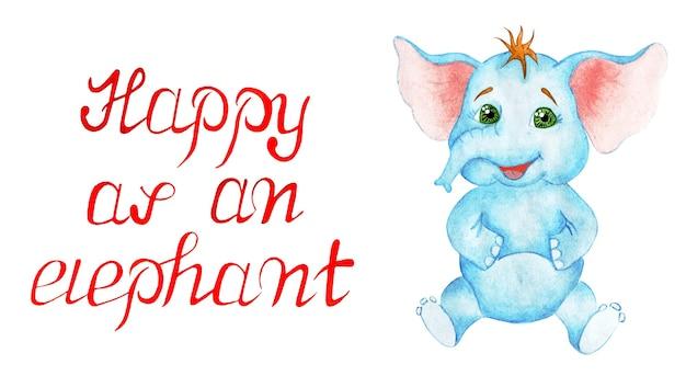 Illustrazione di un elefantino blu gioioso e testo rosso felice come illustrazione di bambini elefanti