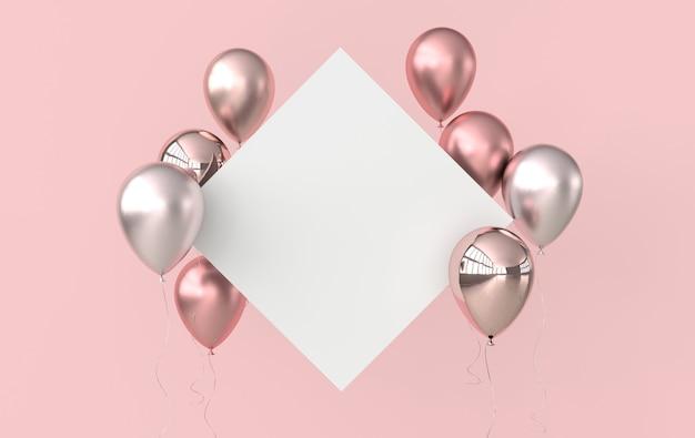 Illustrazione di oro rosa lucido, palloncini rosa e carta bianca su rosa.