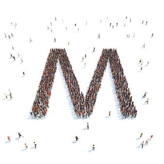 Illustrazione della lettera con le persone