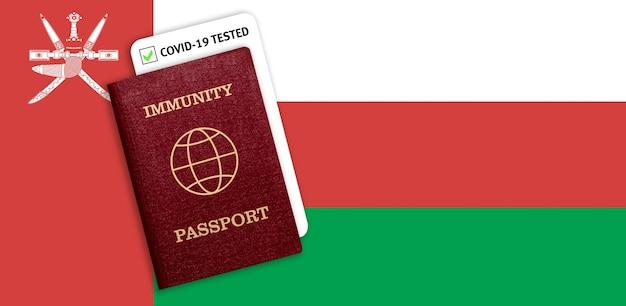 Passaporto di immunità con test covid sulla bandiera nazionale dell'oman