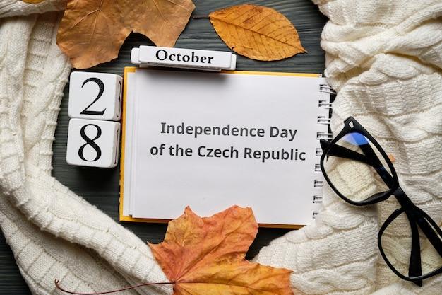 Giorno dell'indipendenza della repubblica ceca del calendario del mese autunnale ottobre
