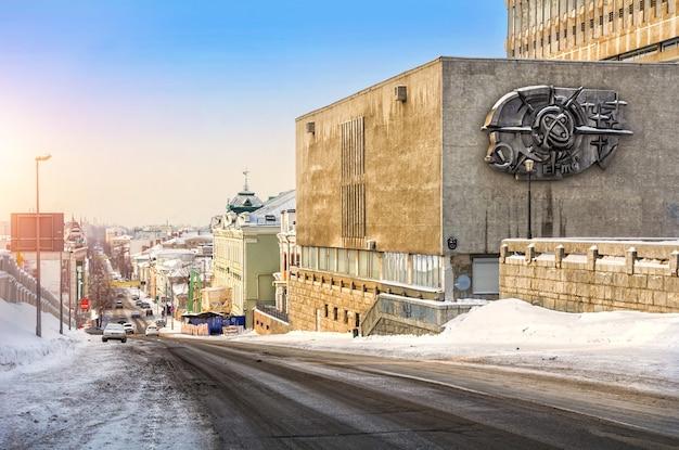 Istituto di fisica a kazan in una mattina d'inverno e vista sulla strada astronomical