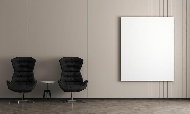 Design degli interni del soggiorno con eleganti poltrone nere modulari, pavimento in legno, piante, divisorio neutro, decorazione e accessori eleganti, arredamento moderno, parete in legno, rendering 3d