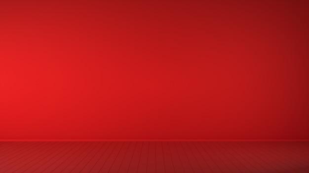 Interno del tono rosso vivente sul pavimento e sullo sfondo gialli. illustrazione 3d.