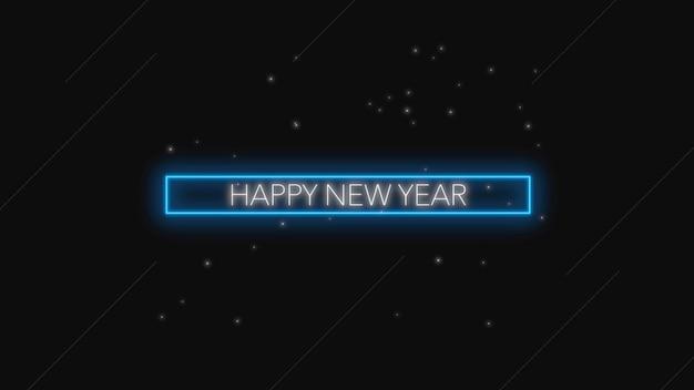 Testo introduttivo felice anno nuovo su sfondo verde e pennello. illustrazione 3d elegante e di lusso per modello aziendale e aziendale