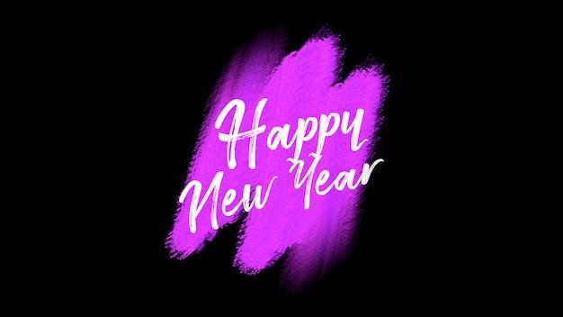 Testo introduttivo felice anno nuovo su sfondo viola e pennello. illustrazione 3d elegante e di lusso per modello aziendale e aziendale