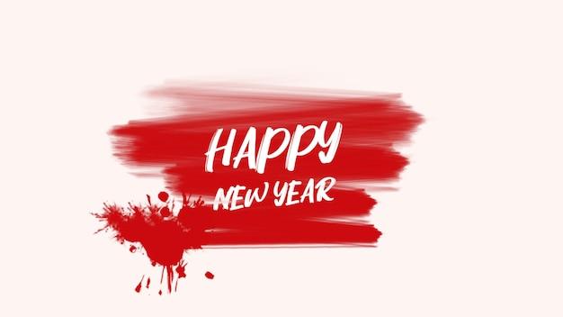 Testo introduttivo felice anno nuovo su sfondo rosso moda e pennello. illustrazione 3d elegante e di lusso per modello aziendale e aziendale