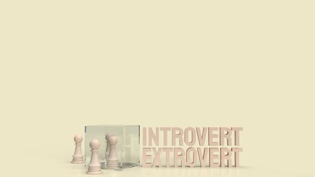 Il testo introverso ed estroverso per il rendering 3d di sfondo.