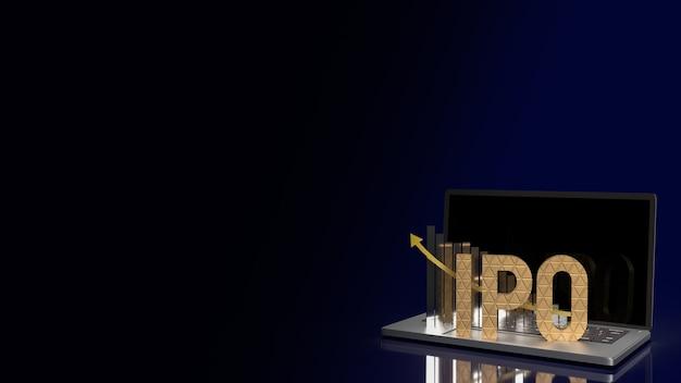 L'ipo o offerta pubblica iniziale per la rappresentazione 3d di concetto di affari