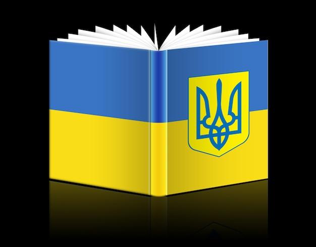 Libro aperto isolato raffigurante la bandiera dell'ucraina